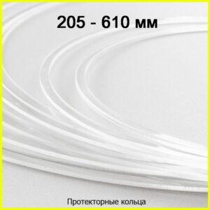 Термокольца 105-200мм