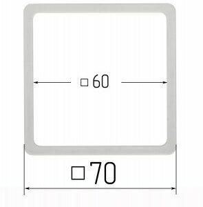 термоквадрат для натяжного потолка 70